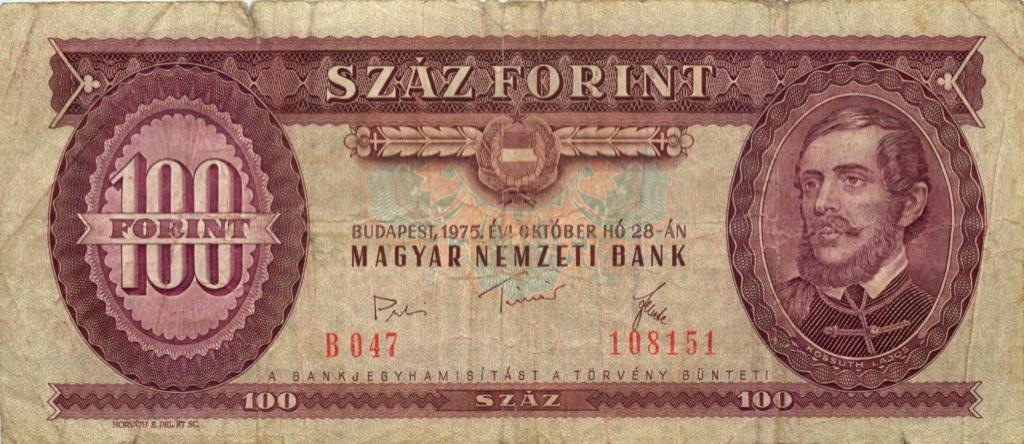 100 форинтов 1975 года (Венгрия)
