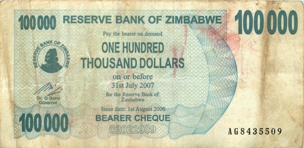 100000 долларов (Замбабве) 2007 года