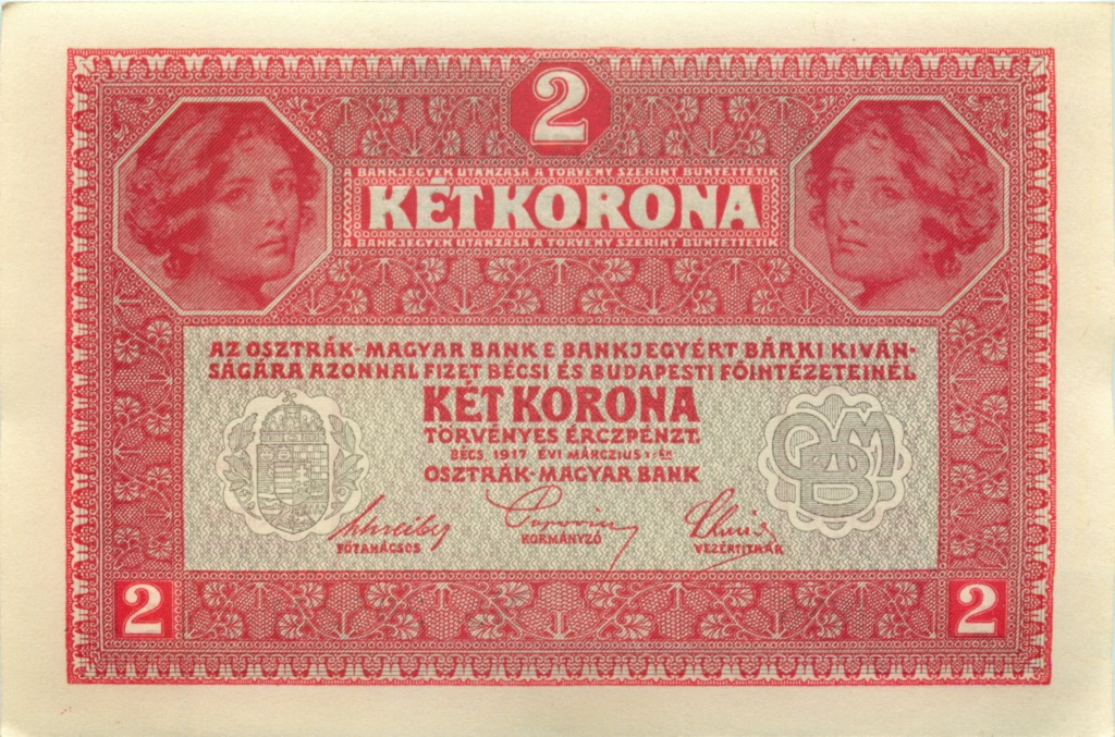2 кроны (Австро-Венгрия) 1917 года