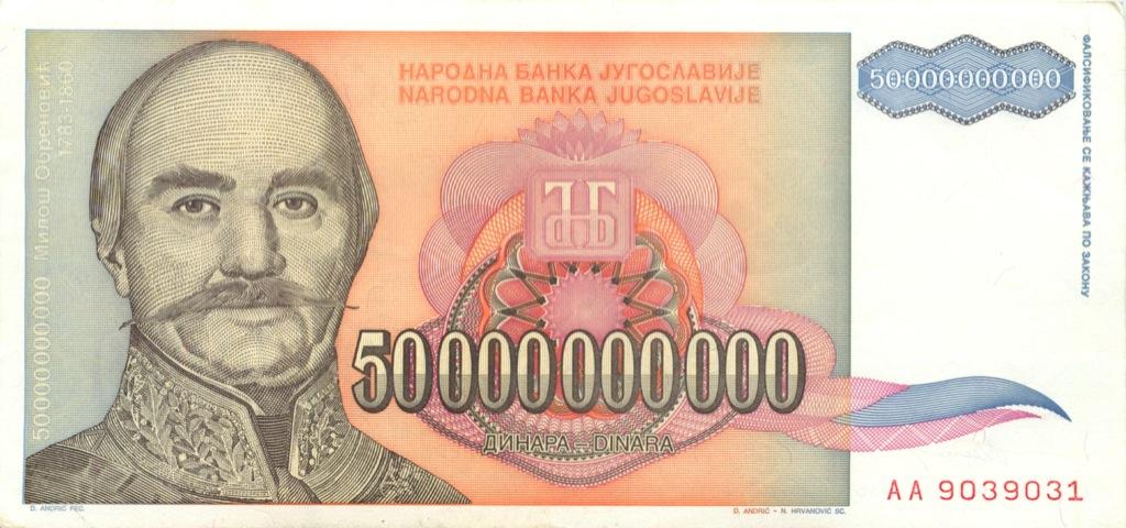 50 миллиардов динаров 1993 года (Югославия)