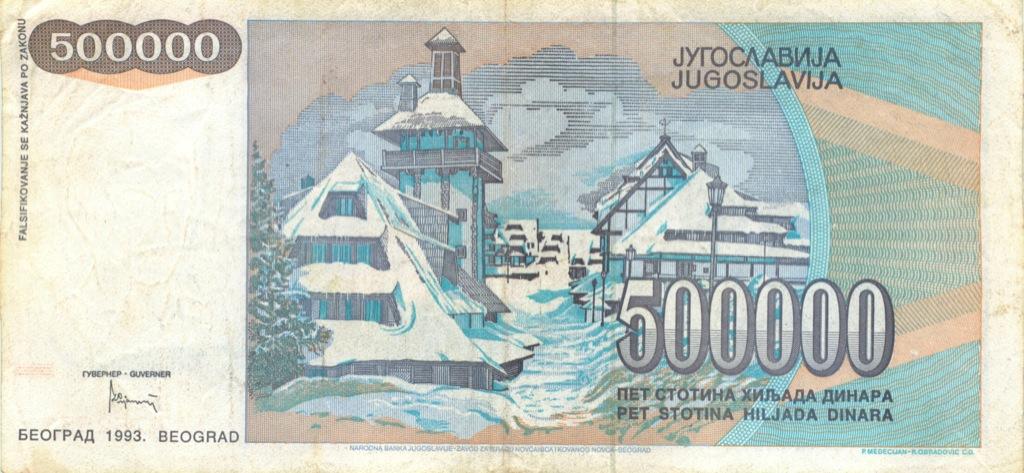 500 тысяч динаров 1993 года (Югославия)