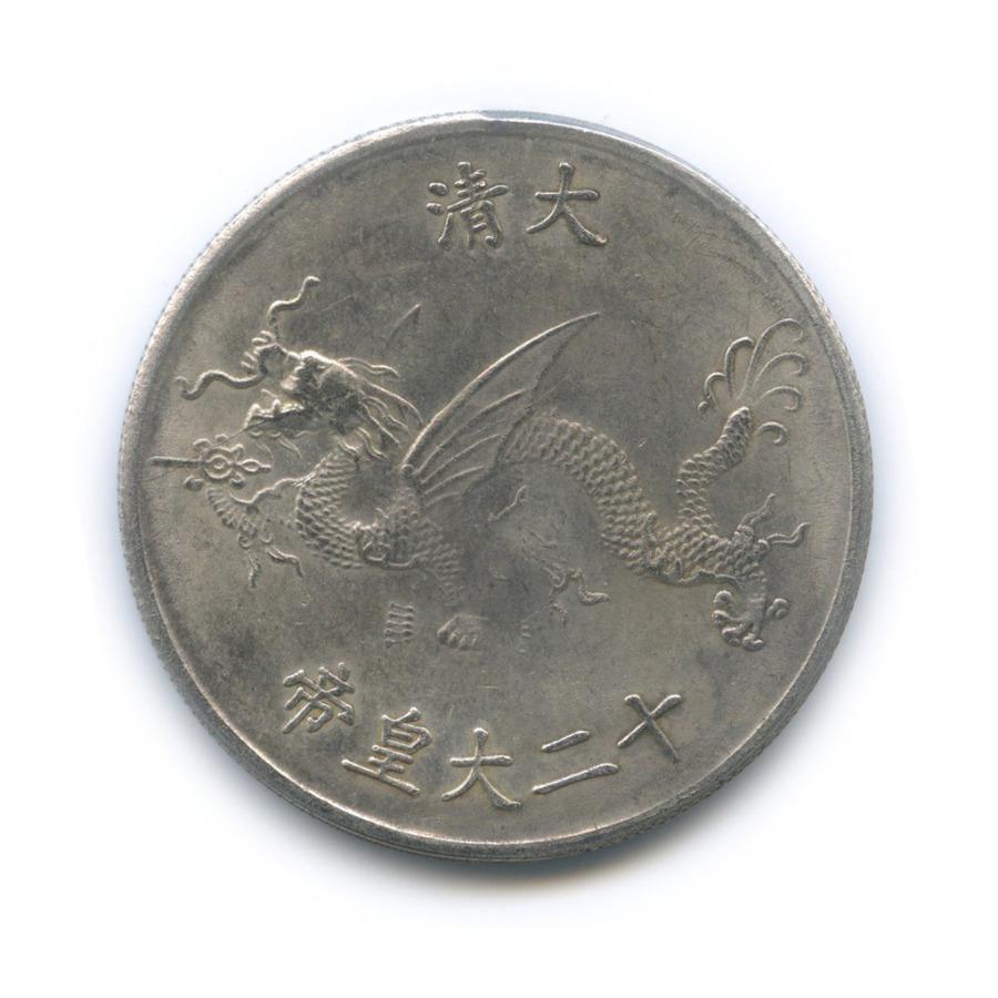 Жетон «Шэн-цзу (Сюань Е, Кан-си) 1662-1722» (38 мм) (Китай)