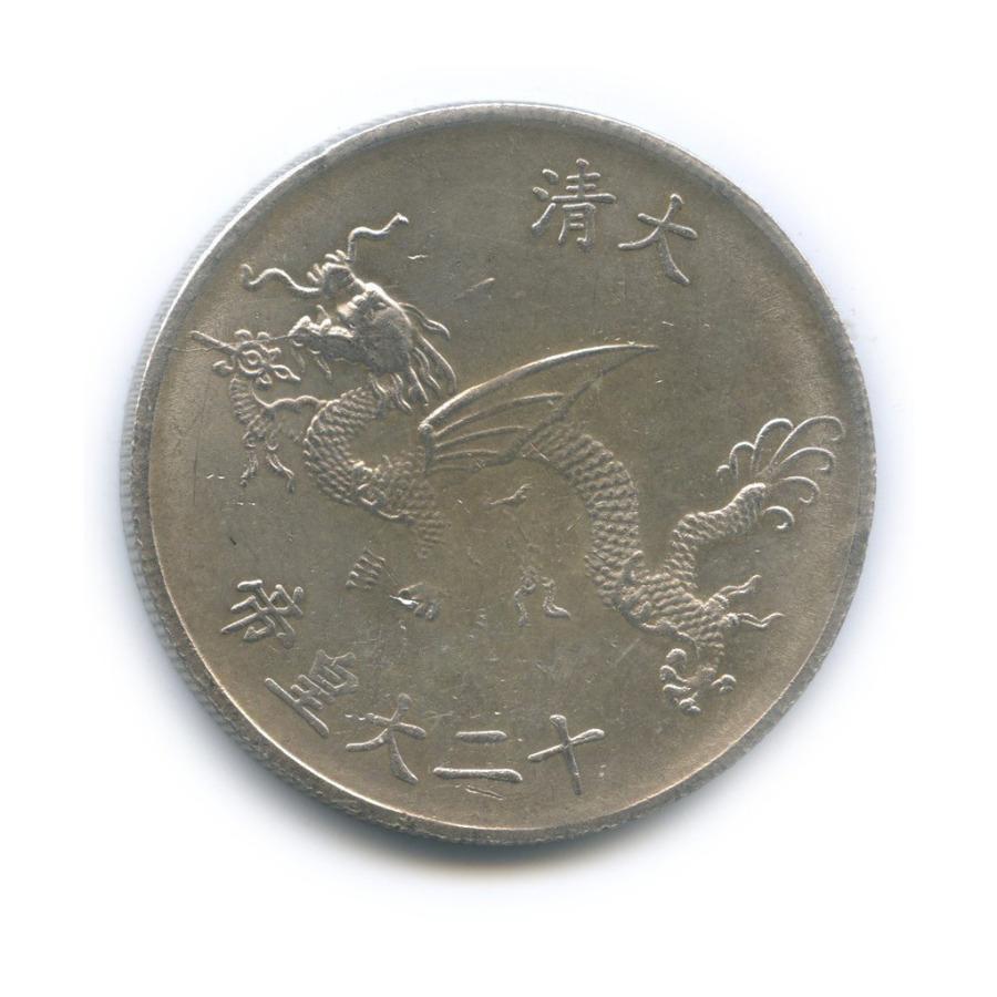 Жетон «Ши-цзу (Фулинь, Шунь-чжи) 1644-1661» (38 мм) (Китай)