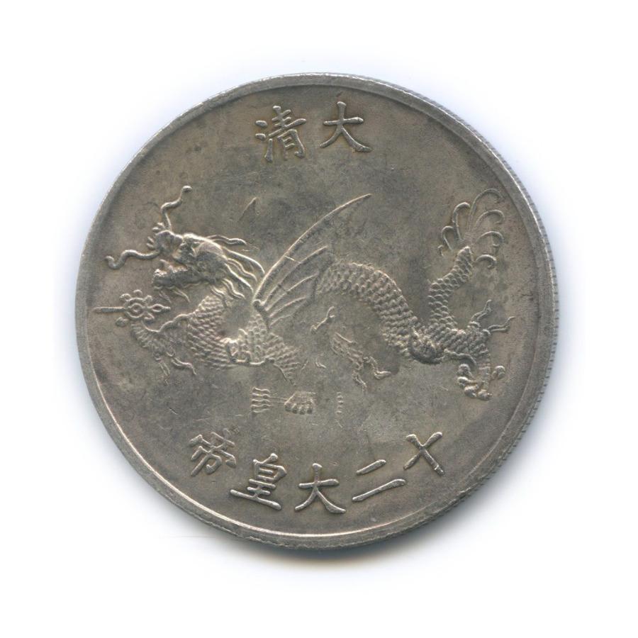Жетон «Ши-цзун (Инь Чжэн, Ю-чжан) 1723-1735» (38 мм) (Китай)
