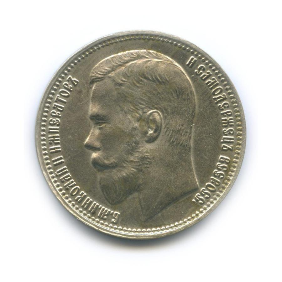 Жетон «37 рублей 50 копеек (100 франков) 1902, Российская Империя» (копия) (СССР)