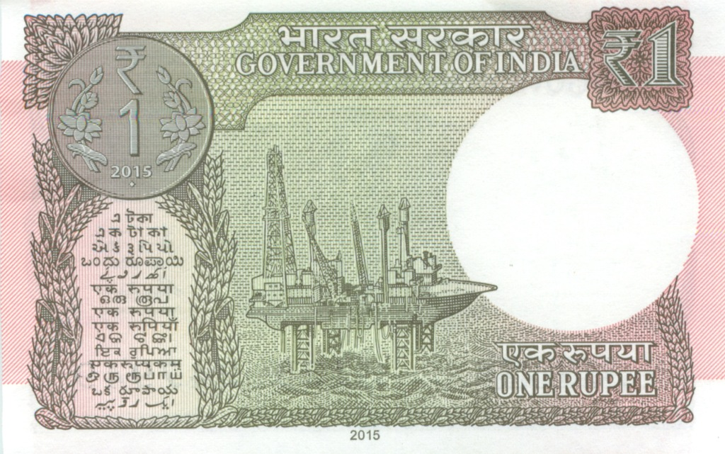 1 рупия 2015 года (Индия)
