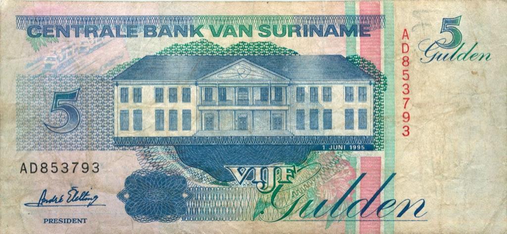 5 гульденов (Суринам)