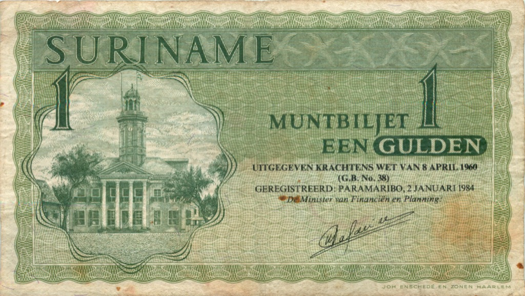 1 гульден (Суринам) 1960 года