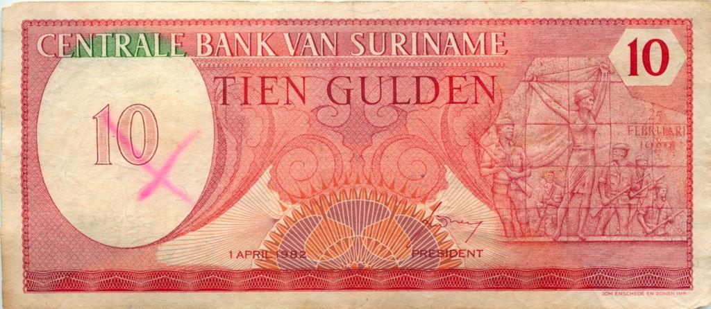 10 гульденов (Суринам) 1982 года