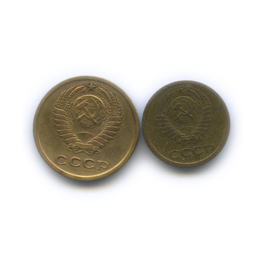Набор монет 1 копейка, 2 копейки 1964 года (СССР)