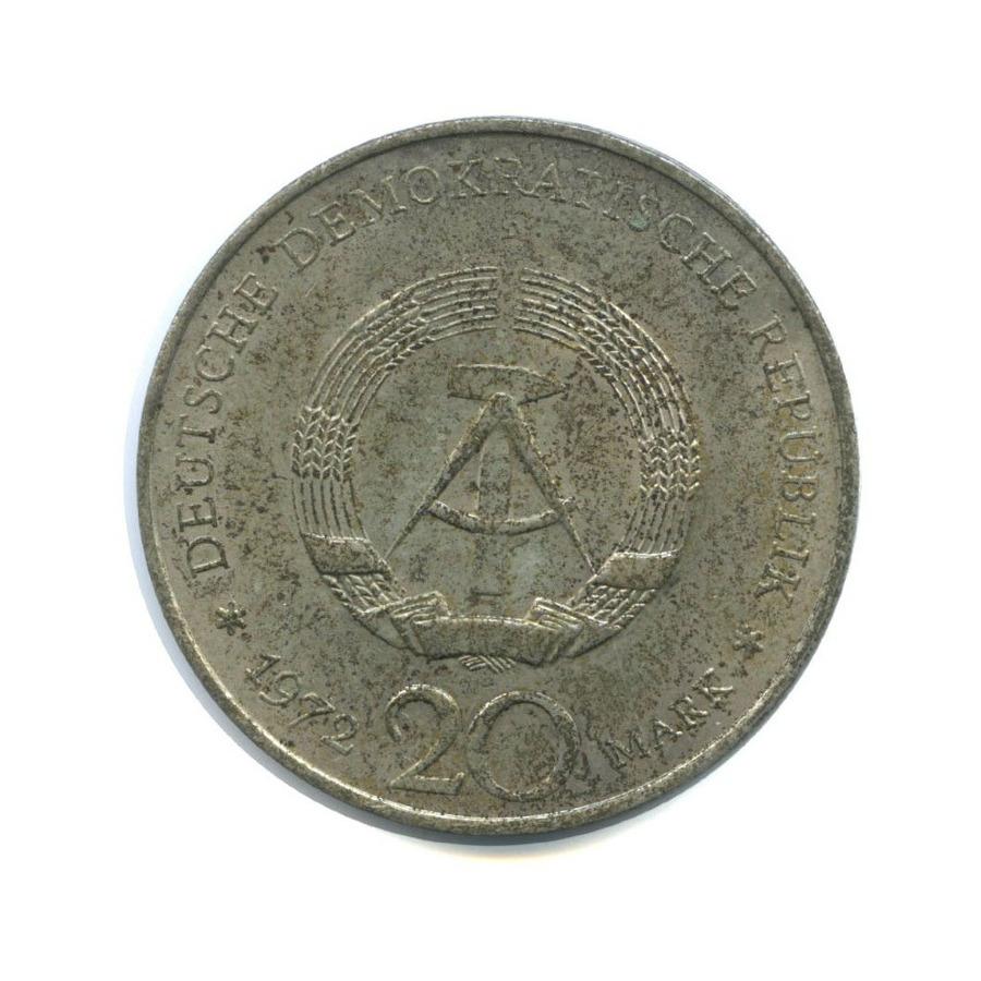 20 марок — Фридрих фон Шиллер 1972 года (Германия (ГДР))