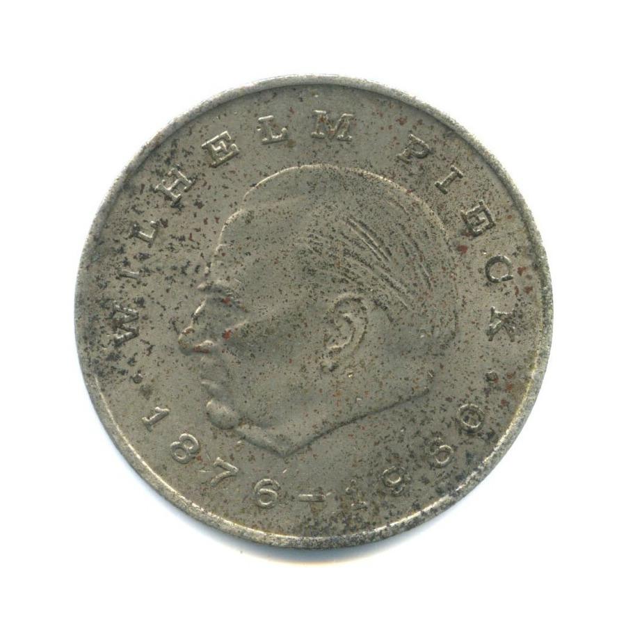 20 марок — Первый президент ГДР - Вильгельм Пик 1972 года (Германия (ГДР))