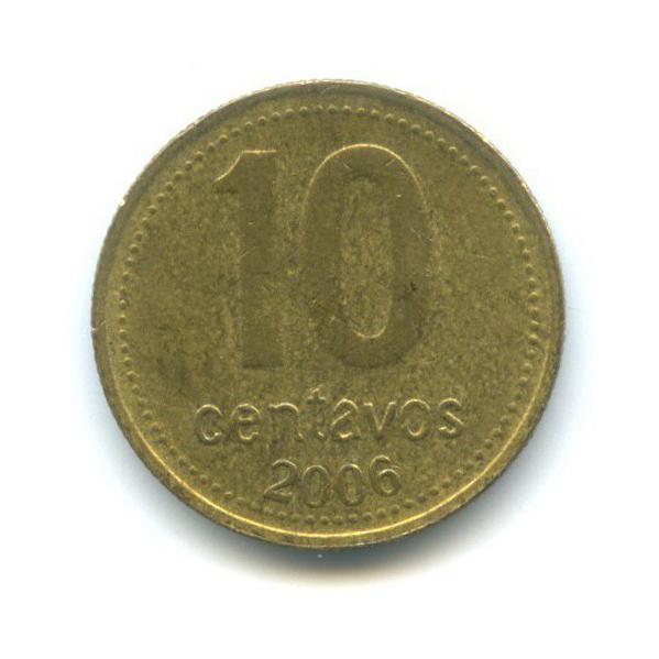 10 сентаво 2006 года (Аргентина)