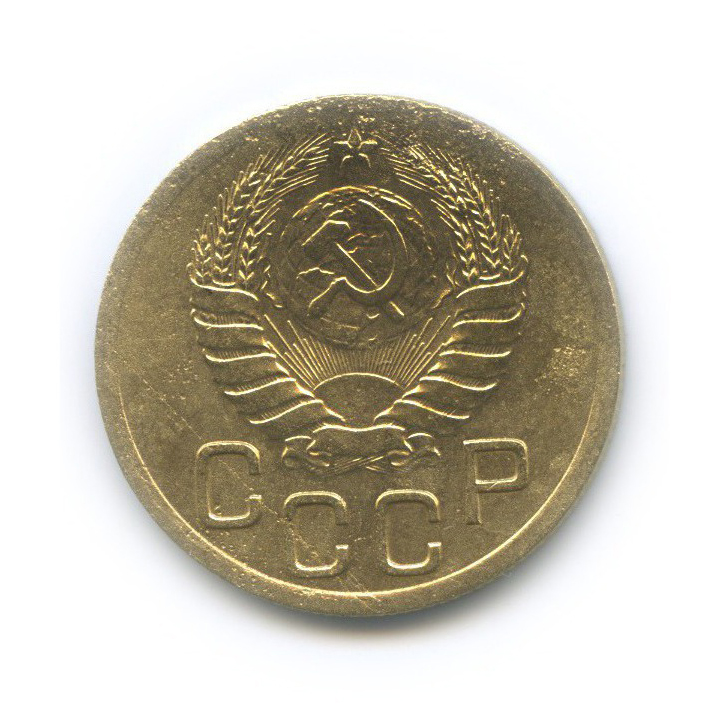 3 копейки 1939 года (СССР)