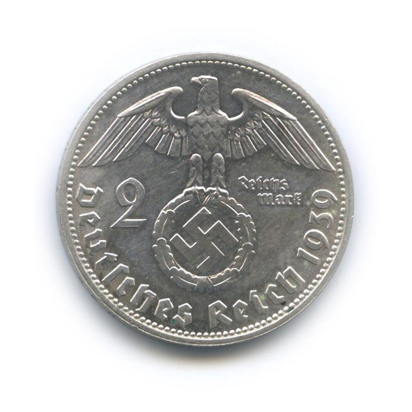 2 рейхсмарки 1939 года D (Германия (Третий рейх))