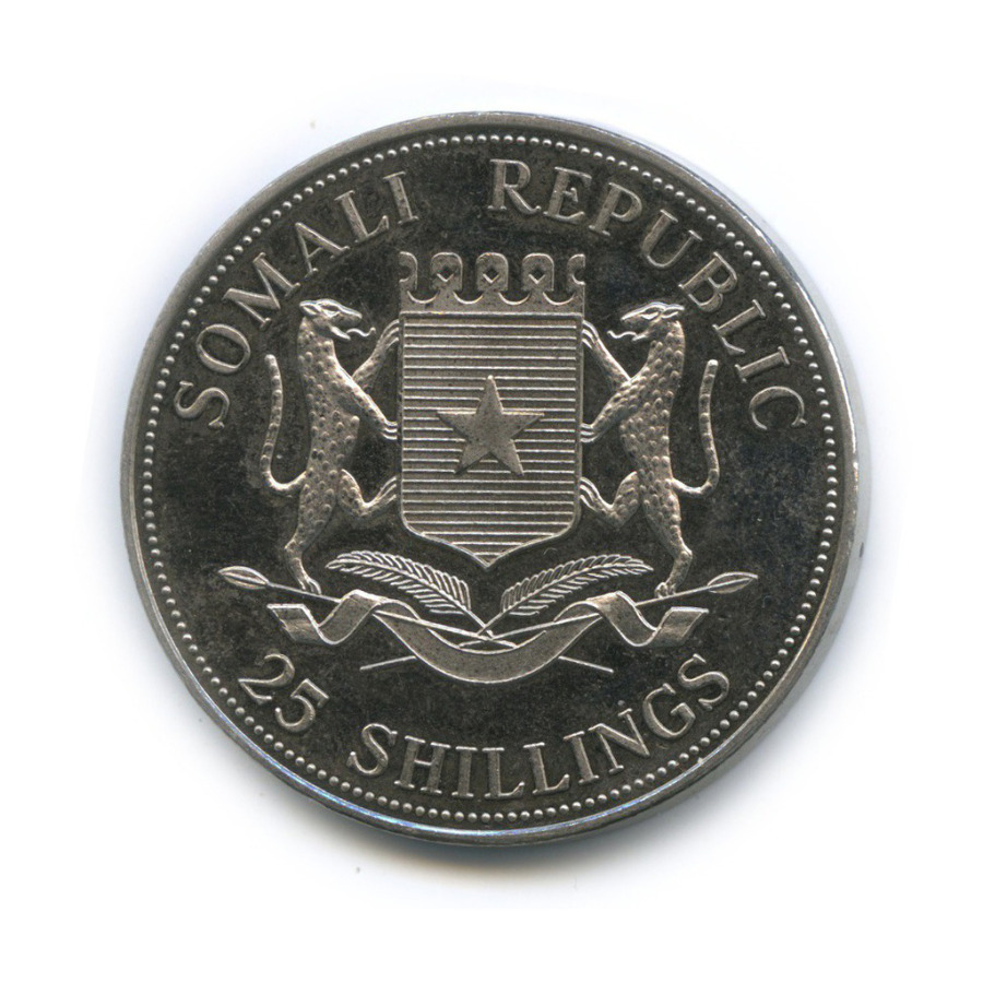 25 шиллингов - Жизнь Папы римского Иоанна Павла II, Республика Сомали 2004 года