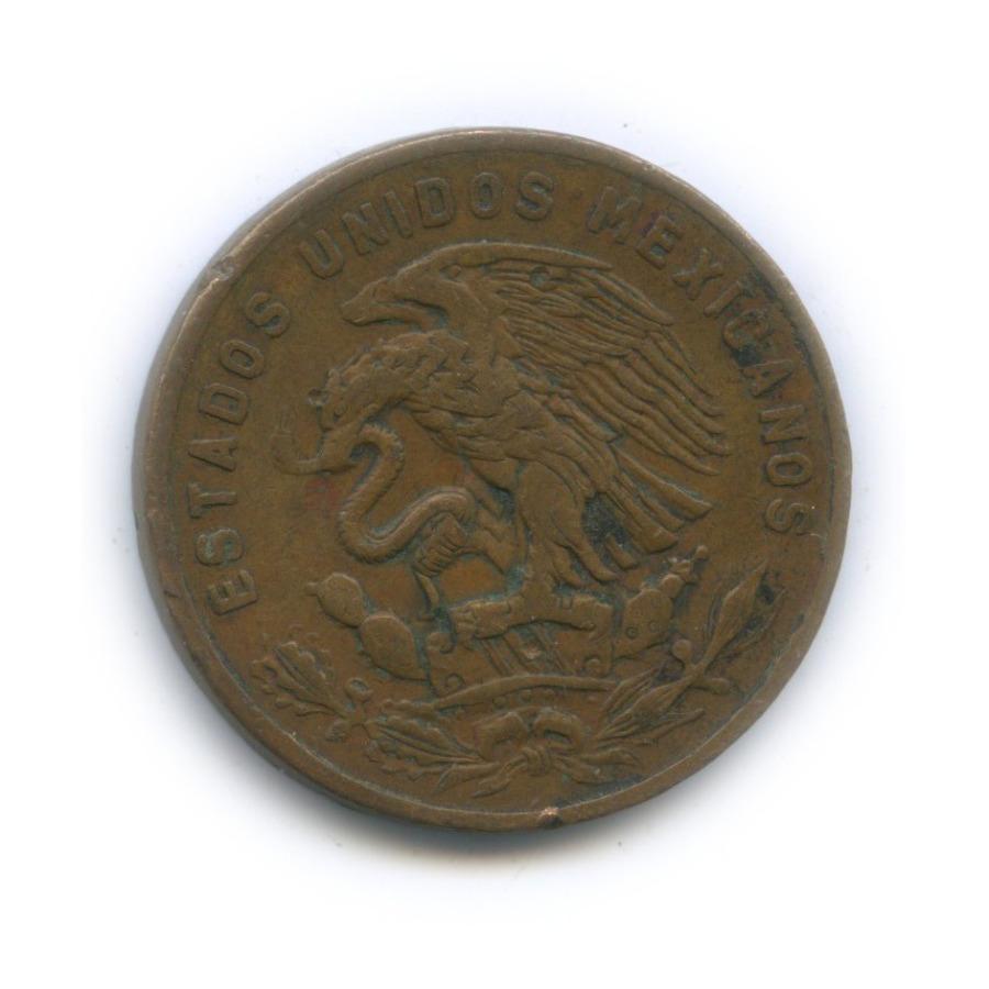 20 сентаво 1967 года (Мексика)