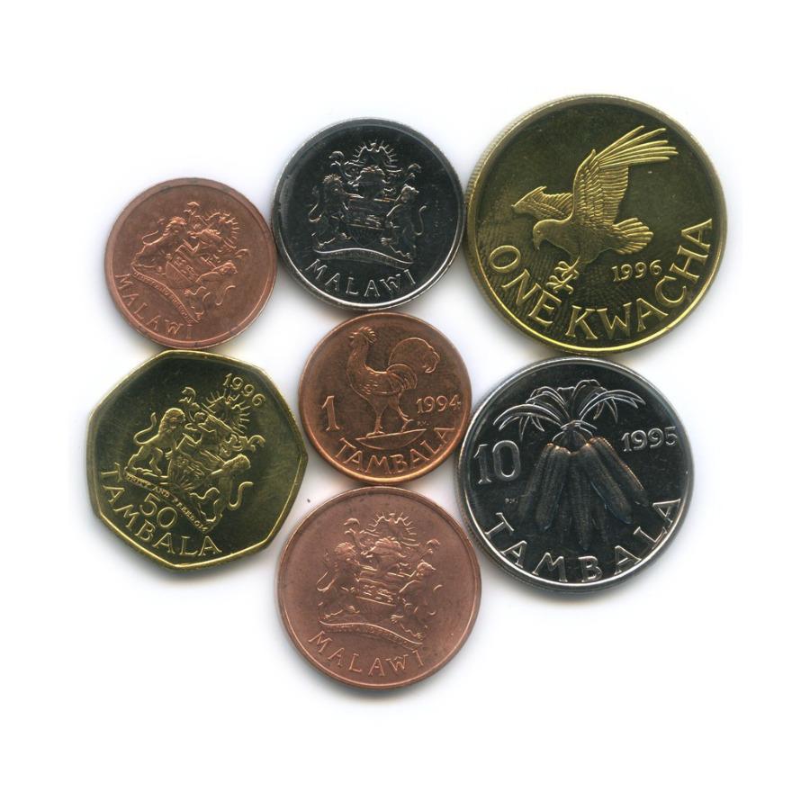 Набор монет (Малави) 1994-1996