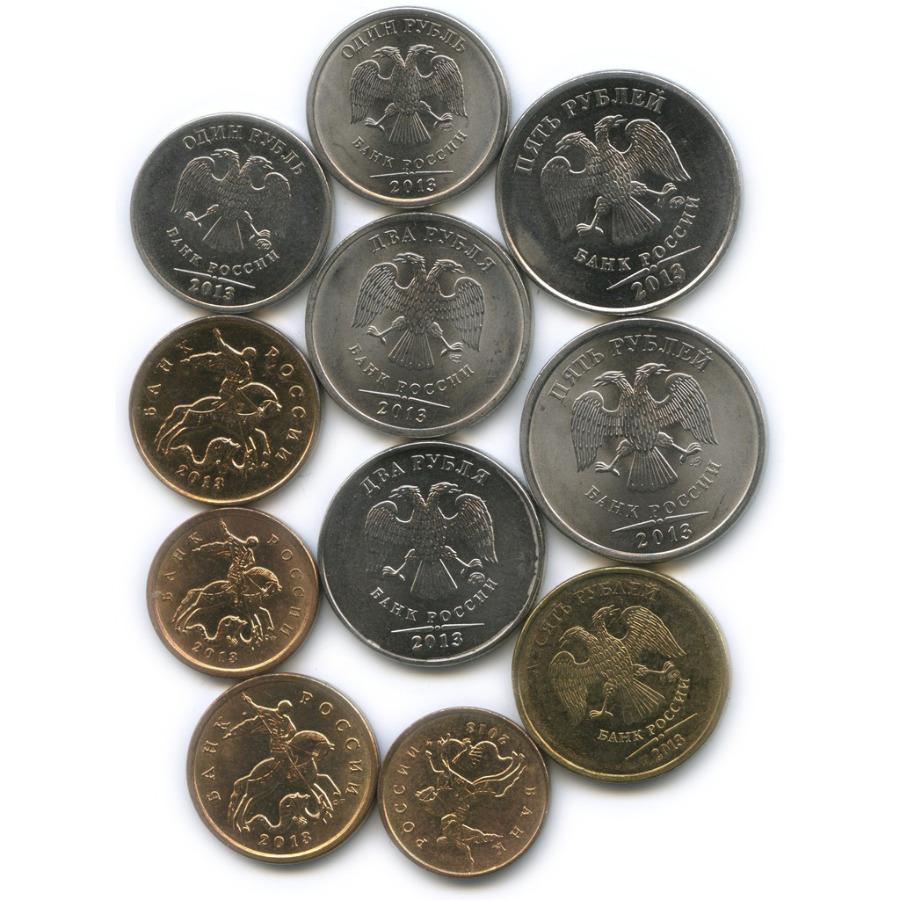 Набор монет России 2013 года ММД, СПМД (Россия)