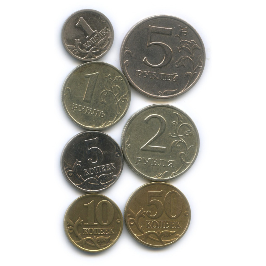 Набор монет России 1998 года ММД (Россия)