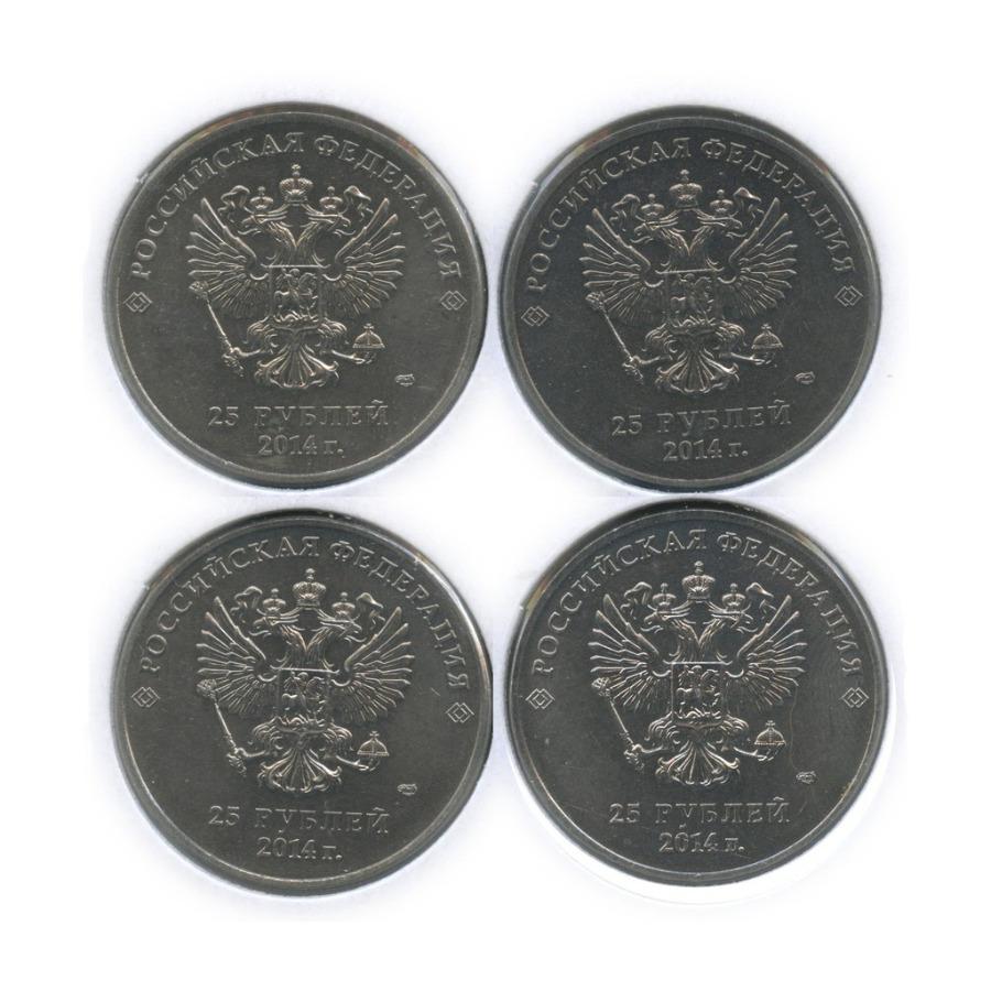 Набор монет 25 рублей - Олимпийские игры, Сочи-2014 (вхолдерах) 2014 года (Россия)