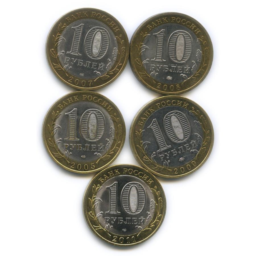 Набор монет 10 рублей — Российская Федерация - Республики, Соликамск СПМД, ММД (Россия)