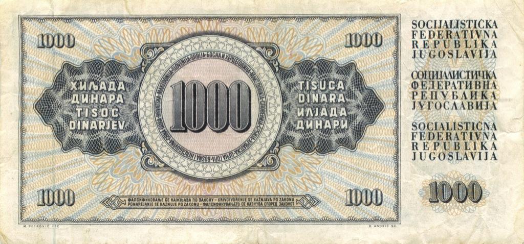 1000 динаров 1981 года (Югославия)