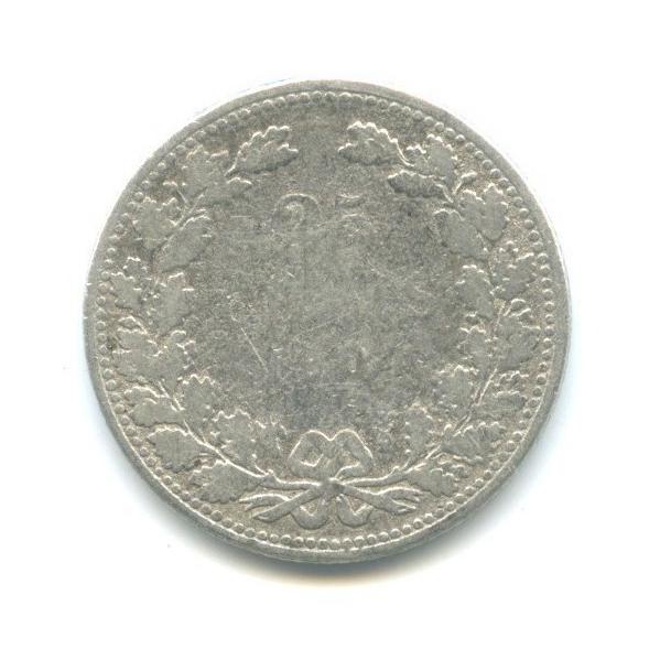 25 центов 1904 года (Нидерланды)