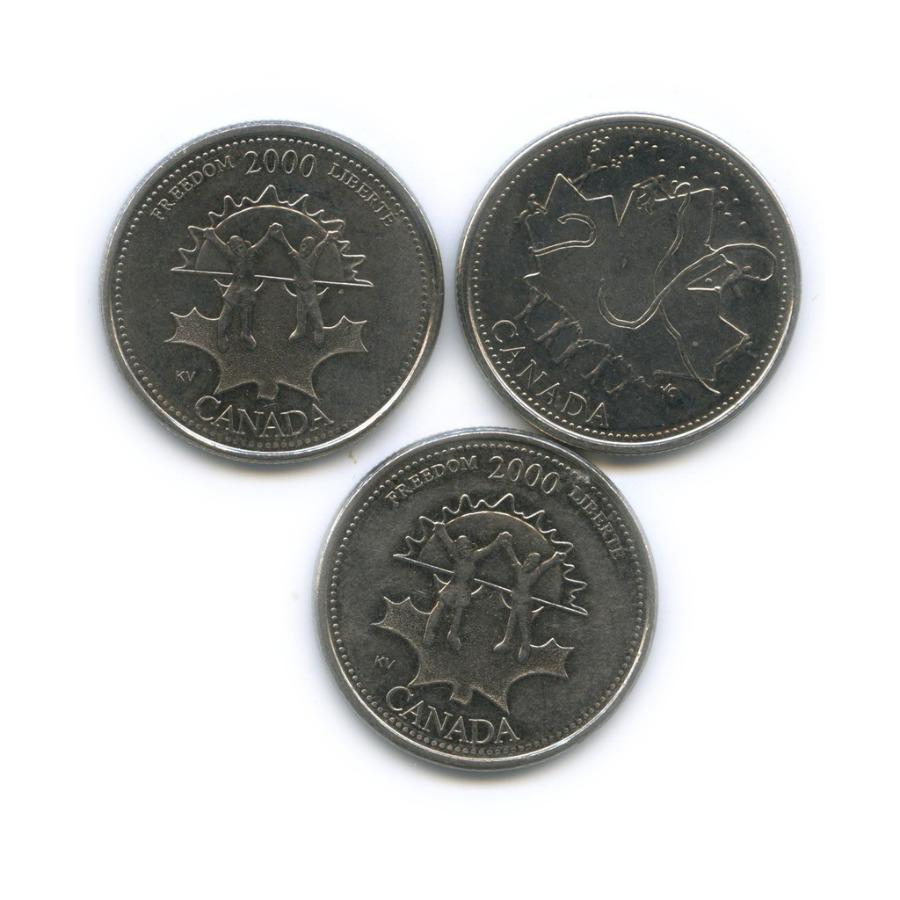 Набор монет 25 центов (квотер) - Миллениум, День Канады 2000, 2002 (Канада)