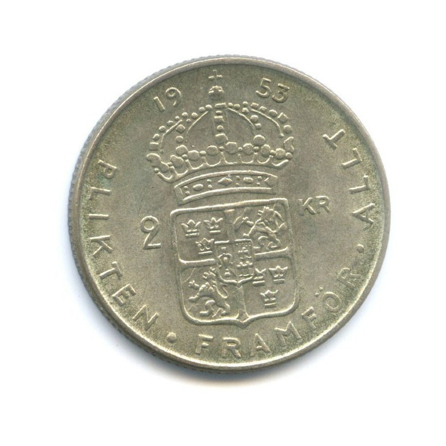 2 кроны 1953 года (Швеция)