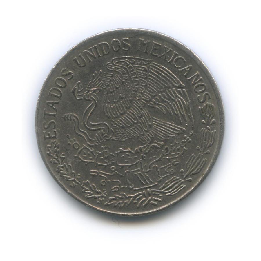 1 песо 1975 года (Мексика)