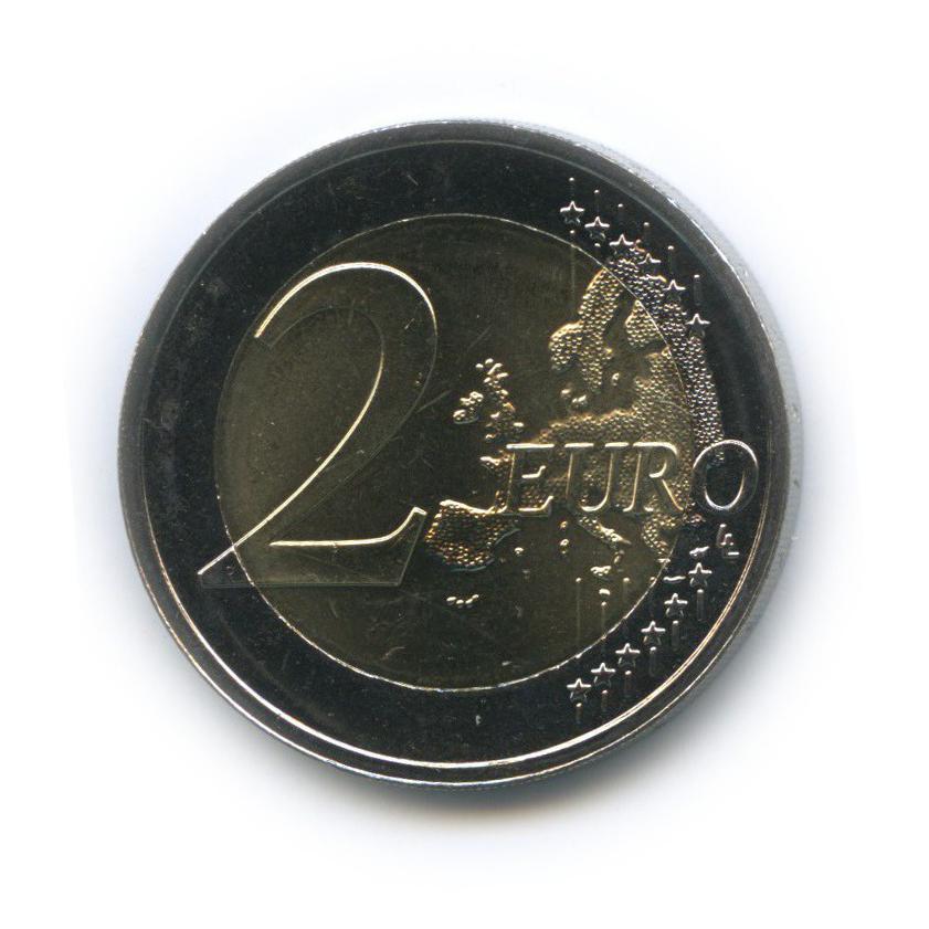 2 евро - Балтийская культура 2016 года (Литва)