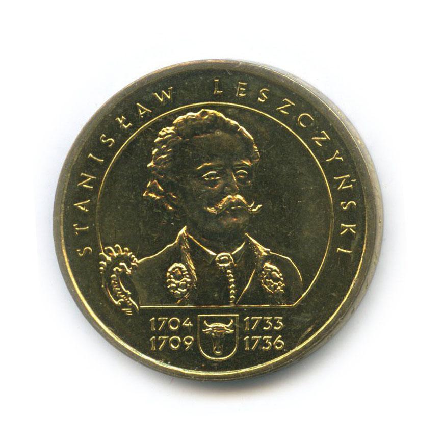 2 злотых — Польские Короли - Станислав IЛещинский (1704-1709; 1733-1736) 2003 года (Польша)