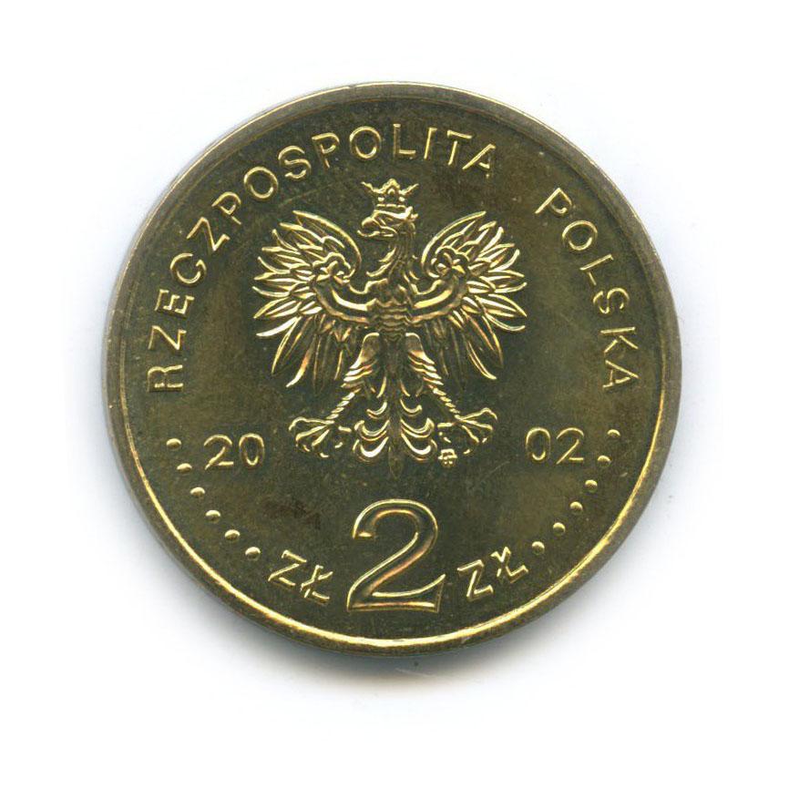 2 злотых — Польские Короли - Август IIСильный (1697-1706; 1709-1733) 2002 года (Польша)