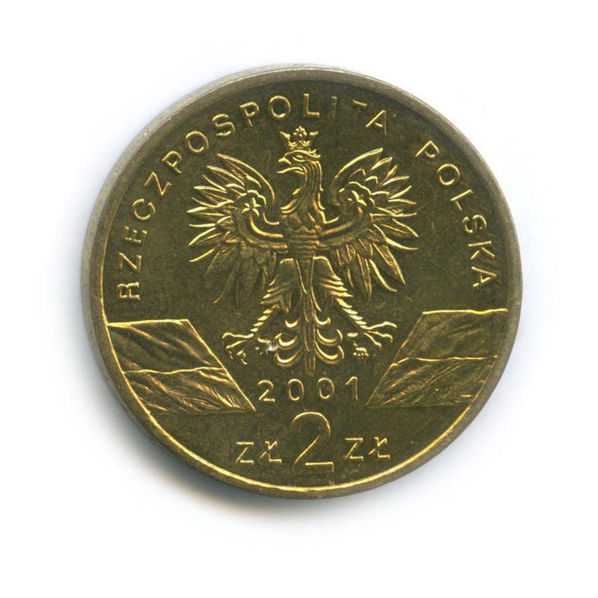 2 злотых — Всемирная природа - Махаон 2001 года (Польша)