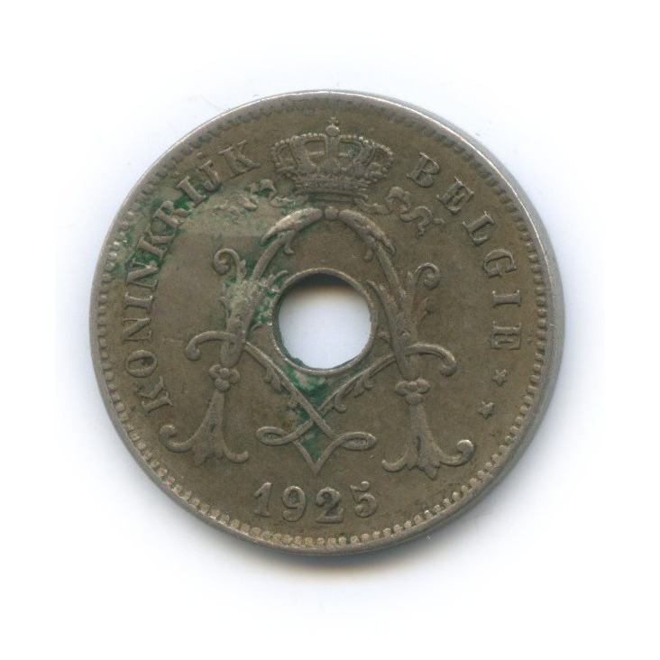 10 сантимов 1925 года (Бельгия)