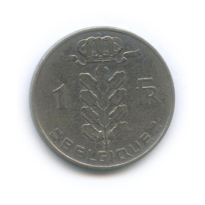 1 франк 1964 года Q (Бельгия)
