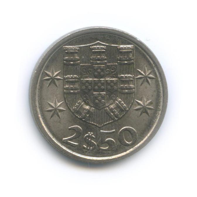 2.5 эскудо 1984 года (Португалия)