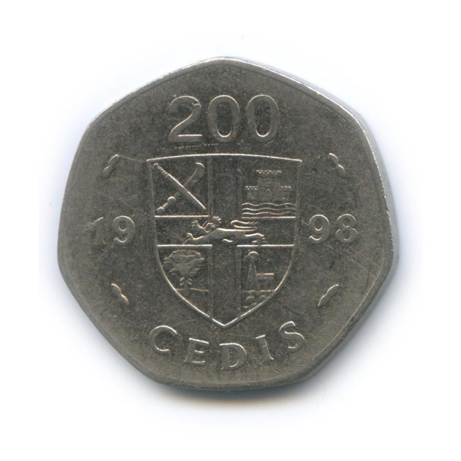 200 седи, Республика Гана 1998 года