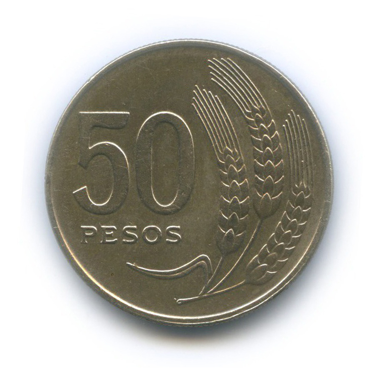 50 песо 1970 года (Уругвай)