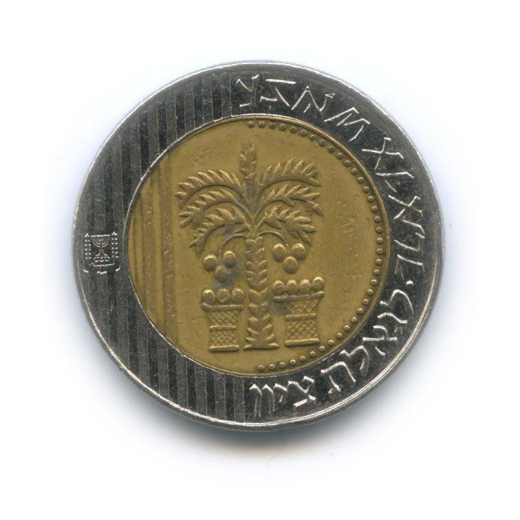 10 новых шекелей 1995 года (Израиль)