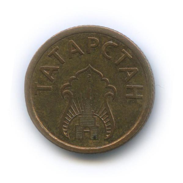 Жетон хлебный (1 кгхлеба, 40 рублей), Татарстан 1993 года (Россия)
