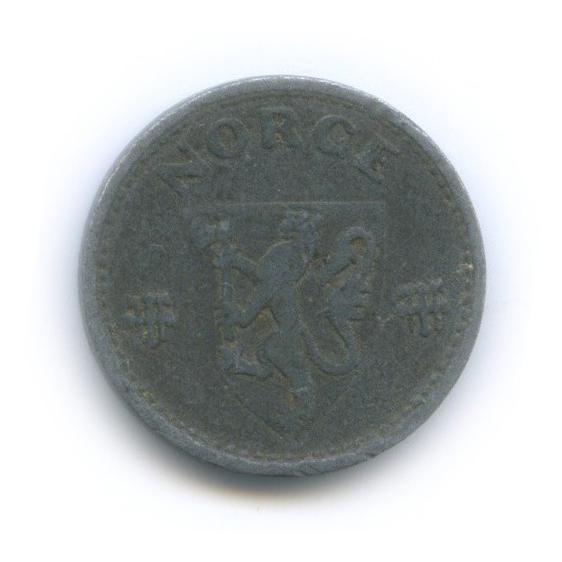 25 эре 1943 года (Норвегия)