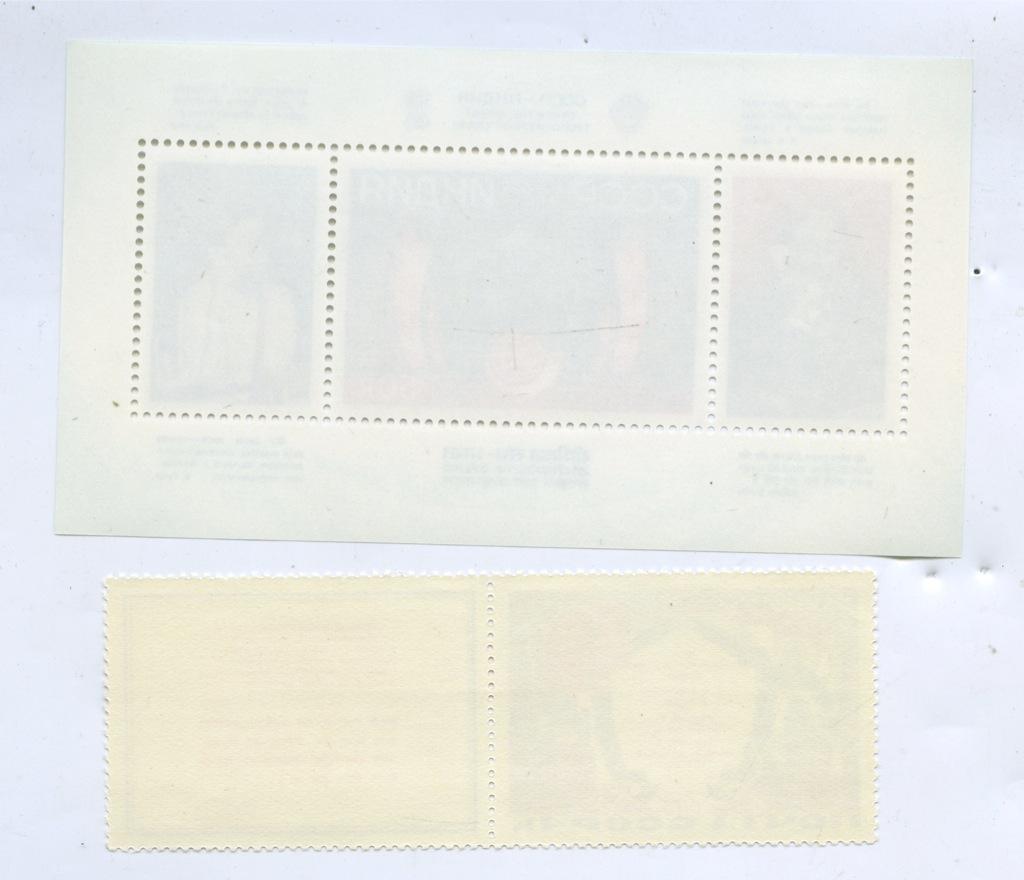 Набор почтовых марок 1973, 1981 (СССР)