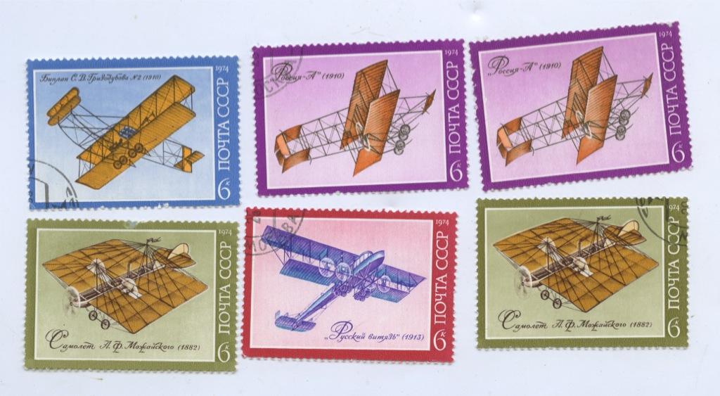 Набор почтовых марок «Авиация» 1974 года (СССР)