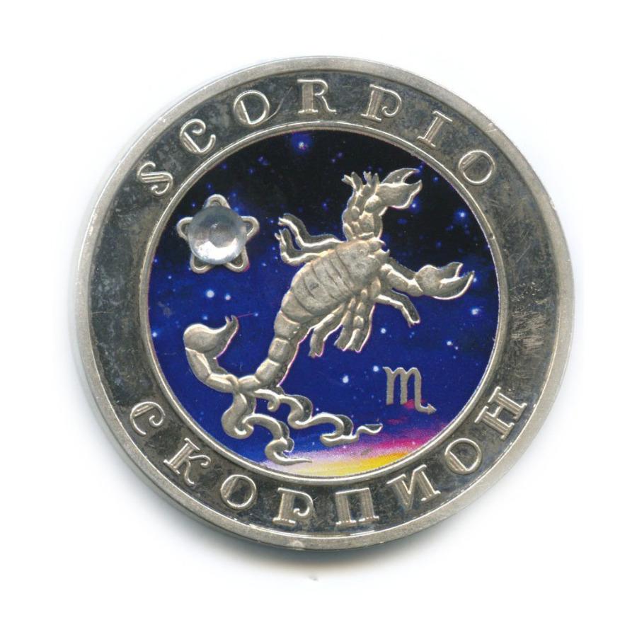 100 драм - Знаки зодиака - Скорпион (ссертификатом) 2008 года (Армения)