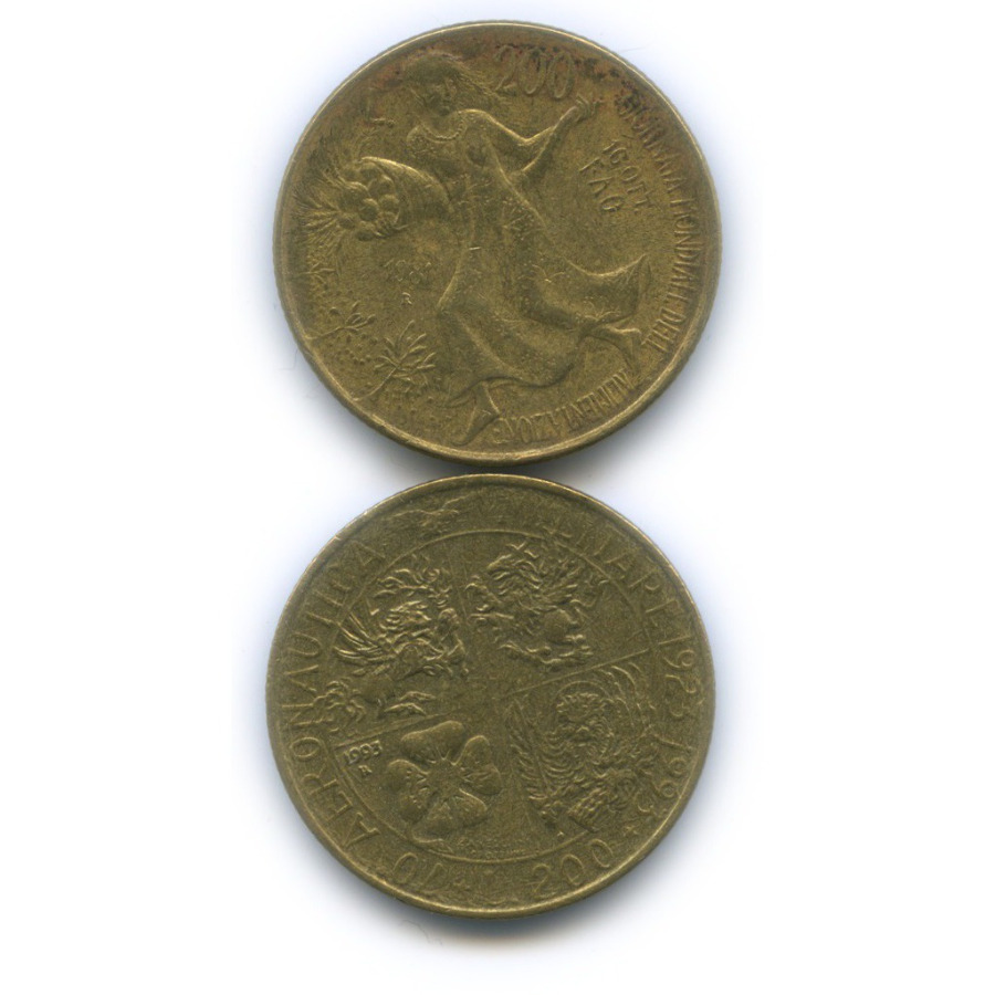 Набор юбилейных монет 200 лир 1981, 1993 (Италия)