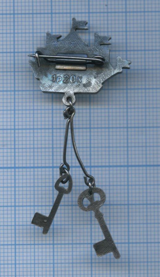 Значок «Кораблик Адмиралтейства» (СССР)