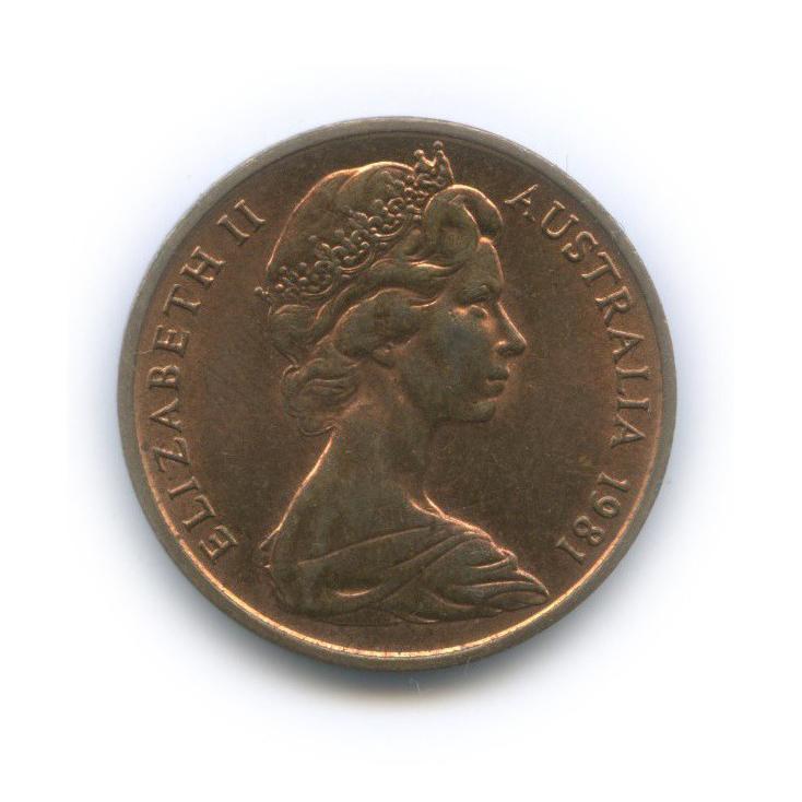 2 цента 1981 года (Австралия)