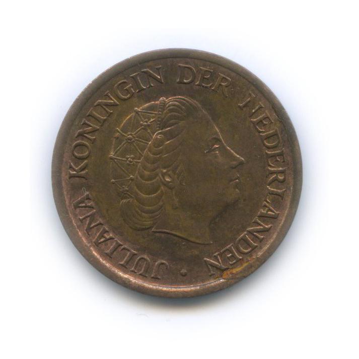 5 центов 1980 года (Нидерланды)